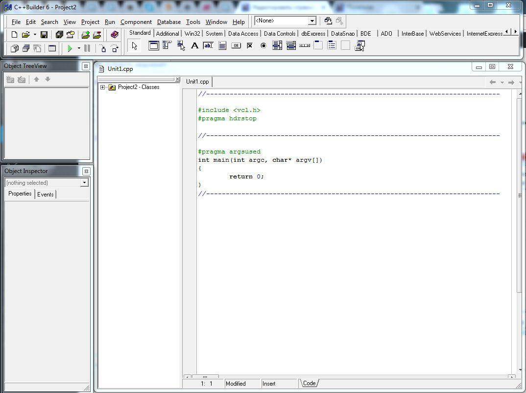 Borland C++ Builder 6. Консольное программирование